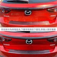 新款2019年 Mazda3 4代 5門車 後保桿保護板 卡夢飾板 防刮