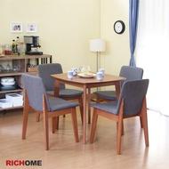 RICHOME  TA318+CH1223   艾絲翠得餐桌椅組(一桌四椅)   餐桌椅組  餐桌  餐椅   餐廳