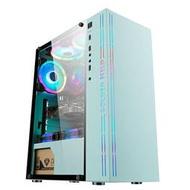 電腦殼金河田冰魄藍電腦機箱臺式機鋼化玻璃diy水冷游戲粉色主機空箱atx機殼