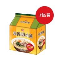 台酒紹興雪菜雞肉袋麵(3包/袋).
