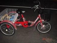20吋 24吋電動前驅三輪車36v350w(紅 / 藍兩色)電動三輪車腳踏車/親子車/三輪載貨車