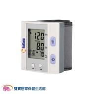 【來電享優惠】 DeAnKang德安康手腕式血壓計 BP-202H