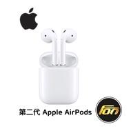 【公司貨】Apple AirPods 第二代  藍芽耳機 無線耳機