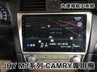 大新竹阿勇的店JHY M3Q 新機 安卓8.1 TOYOTA CAMRY6代安卓機 4核心 2G+32G 多媒體影音主機