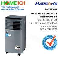 Harsons WIFI Enabled Portable Aircon With Ioniser and Hepa Filter 9000BTU PAC-9PW88 *NO INSTALLATION*