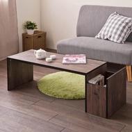 【TZUMii】德爾加長型茶几桌(和室桌)