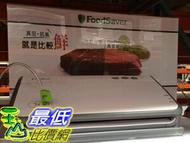 [COSCO代購] 食物真空保存機 FM2110 FOODSAVER COMPACT FM2110 內含真空捲1入 C53405