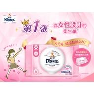 可面交 舒潔女性專用濕式衛生紙 40抽/包 舒潔濕紙巾 濕式衛生紙
