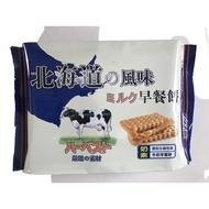 兔咪零食窩 To Me Snack House-新世紀-北海道早餐餅