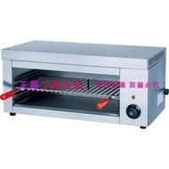 【王哥】全新款電熱上火烤爐 面火烤爐 燒烤爐 電烤爐(如紅外線上火4~6管燒烤爐)