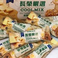 現香鬆起司糙米捲 中秋禮盒Coolmix 酷覓星 米其林 iTQ二星 EVA航空 長榮