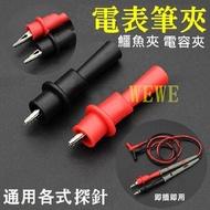 [最新]紅外線遙控電源 插座 無線感應 led燈泡/省電燈泡/電器1000W內可 定時1小時