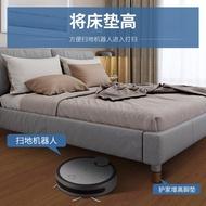 【Coco品質現貨】碳鋼桌腳墊高加厚增高桌腿墊靜音加高家具地板保護墊耐磨桌子腳墊