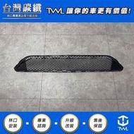 TWL台灣碳纖 BENZ W204 09 08 11 10年美規 C300 C350 AMG 前保桿專用 下通風網 現貨