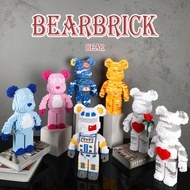 LUCKY BLOCKS 2000PCS+ Lego Bearbrick Adult Educational Toys Compatible with Lego Birthday Gifts Violent Bear Building Blocks