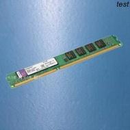 【台灣現貨】金士頓DDR3 2G 4G 8G 1333 1600 三代拆機臺式機內存條 另有威剛
