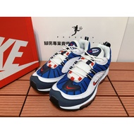 【Foot Boy】NIKE Air Max 98 Gundam OG 鋼彈  藍白 限量 男女 640744-100
