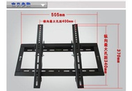 XLMII 32 inch 40-42 inch 55 LCD TV mount universal wall mount Hisense TCL Sharp Samsung Downward adjustable 15 degree angle, exquisite fashion, thick and stable