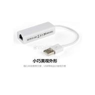 【小米盒子專用】小米盒子3 增強版 小米盒子s USB轉RJ45網線網卡轉換器USB有線網卡pc電腦筆記本Window