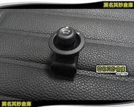 莫名其妙倉庫【AP006 電折開關】原廠 Fiesta 電折後視鏡開關 福特 Ford New Fiesta 小肥