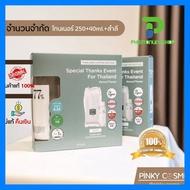 ด่วน ของมีจำนวนจำกัด 💯 ไม่แท้คืนเงิน   แพ็คเก็จพิเศษ Anua Heartleaf 77% Soothing Toner X Special Edition For Thailand Free Shipping