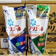 Costco 好市多 ARIEL 超濃縮 50倍抗菌防臭洗衣精(一般款 - 藍色包裝 /清香款 綠色) 補充包 720g