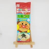 永谷園麵包超人茶漬-8G包