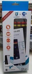 ╭★㊣ 全新 體感遙控器【空中飛鼠】USB介面/2.4G紅外線傳輸/無線鍵盤滑鼠 特價 $199 ㊣★╮
