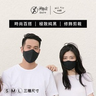 【Xpure 淨對流】抗霾PM2.5口罩 All-fit款百搭純黑-附贈氣密貼(抗UV抗菌抗臭抗霧霾吸濕排汗氣密舒適)