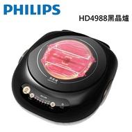 飛利浦 PHILIPS 不挑鍋黑晶爐 HD4988