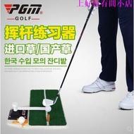 【上好佳有間小店】室內高爾夫球配件轉動棒練習墊家庭迷妳揮桿練習模擬器便攜打擊墊