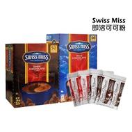 [免運 現貨] Swiss Miss即溶可可粉 Costco附發票 好市多 沖泡飲品 牛奶巧克力 可可粉 沖泡 URS