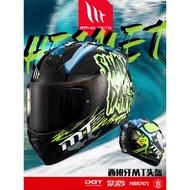 西班牙MT摩托車頭盔男女全盔覆式機車個性酷電瓶帶藍牙安全帽電動