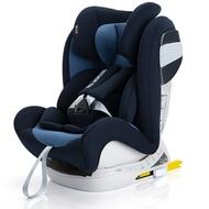 Baby Monsters Guardia全階段isofix汽車安全座椅(火紅/夜藍/霜灰)
