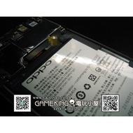 三重蘆洲店 - OPPO F1 歐珀 F1電池 BLP605 維修 更換 F1f [現場維修]
