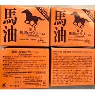北海道 昭和新山 熊牧場🐎藥用Q10 馬油 #現貨