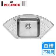 【REGINOX】不鏽鋼水槽-限量(ER-10)