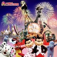 【六福村主題遊樂園】全日門票 不限平假日(吃喝玩樂整合行銷)