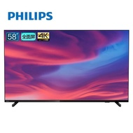 Philips (PHILIPS) 58PUF6013/T3 58-inch 4K ultra-clear smart LCD TV