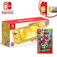 【NS組合】任天堂 Switch Lite 黃色主機+超級瑪利歐 奧德賽《中文版》+堅硬外殼+保護貼【三井3C】