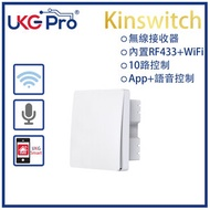 UKGPro - KinSwitch白色1鍵RF+WiFi無線一體化智能開關,室內室外防水防塵防流電改裝安裝無須電池無須佈線隨意貼RF433無線發射訊號電燈窗簾抽氣扇場景燈制雙控多控首選(U-EWS0154-W)