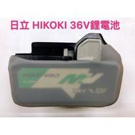 《促銷贈保護套》公司貨 日立 36V 鋰電池 BSL36A18 BSL36B18