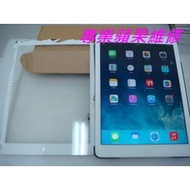 Apple iPad mini mini2 air ipad5 觸控玻璃破裂 觸控螢幕 LCD液晶面板摔破 現場更換維修