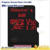 金士頓 Kingston SDCR microSDHC 32GB 64GB 128GB 記憶卡 32GB 64GB 128GB 100MB/s 適用 空拍機 攝影機