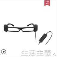 VR眼鏡 EPSON愛普生BT-30C增強現實AR智慧眼鏡BT300系列頭戴視頻移動影院