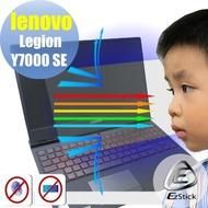 【Ezstick】Lenovo Legion Y7000 SE 防藍光螢幕貼(可選鏡面或霧面)