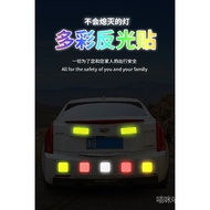 Reflective Stickers Reflective Strips Anti-Collision Car Stickers Truck Stickers Warning