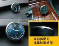 權世界@汽車用品 簡易型黏貼式電池式指針式電子時鐘 HD-202