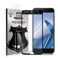 全膠貼合 ASUS ZenFone 4 ZE554KL 滿版疏水疏油9H鋼化頂級玻璃膜(黑) 華碩玻璃保護貼