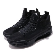 Nike 籃球鞋 Air Jordan 34代 男鞋 BQ3381-003